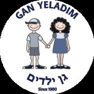 Gan Yeladim Daycare Centre